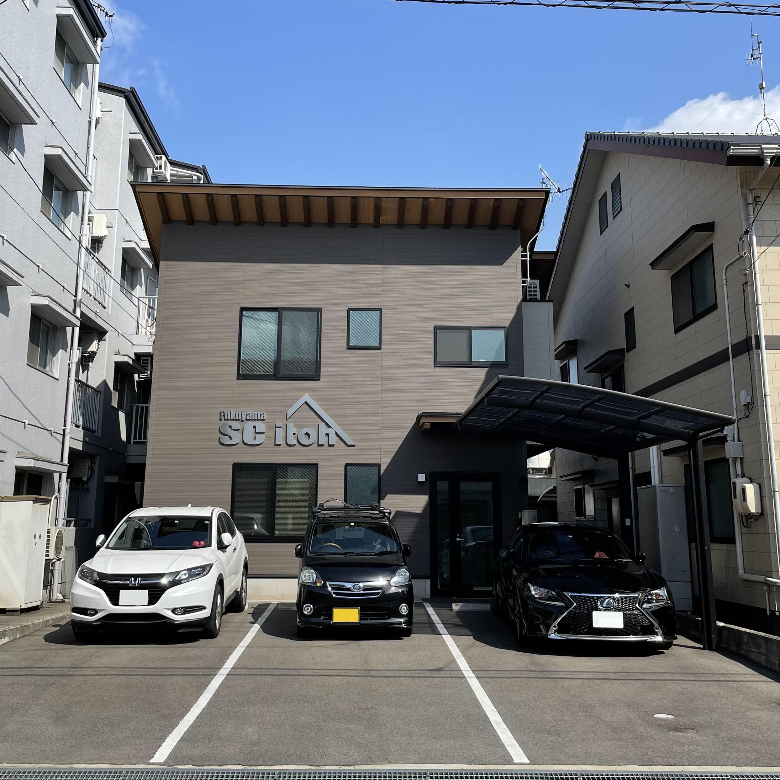 社屋正面。駐車場は6台まで可能。
